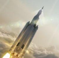 225 NASA rocket